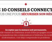 10 conseils pour sécuriser votre réseau