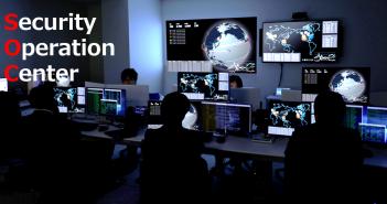 Votre SOC vous protège-t-il réellement et entièrement des cyber-attaques ?